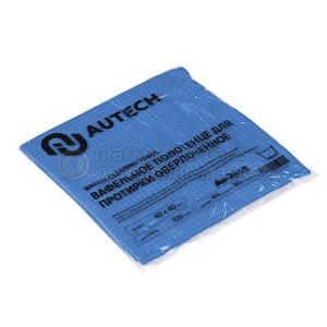 AuTech WAFFLE CLEANING TOWEL Полотенце для протирки оверлоченное 40*40 см, синее, 330гр/м2 для сушки авто
