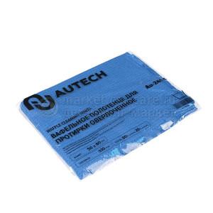 AuTech WAFFLE CLEANING TOWEL Полотенце для протирки оверлоченное 50*80 см, синее, 330гр/м2 для сушки авто