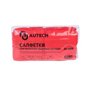 AuTech Салфетки из микрофибры к-кт 50 штук 12*12 см., красные