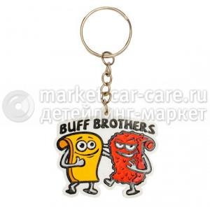 Buff Brothers Брелок
