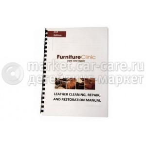 Руководство LeTech по ремонту кожи Leather Repair Manual