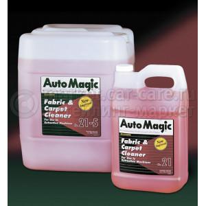 Малопенящееся чистящее средство Auto Magic FABRIC & CARPET CLEANER, 18.95л
