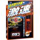 Водооталкивающая полироль для стекла Soft99 Glaco Quick Type, 50мл