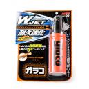 """Водоотталкивающее полироль-покрытие для стекла Soft99 Glaco """"W"""" Jet Strong, 180мл"""