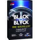 Покрытие для шин Soft99, Black Black
