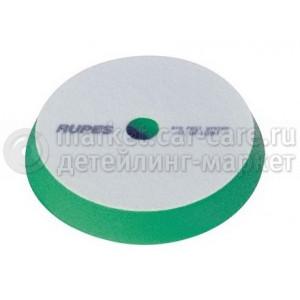 Полировальный поролоновый диск RUPES средней жесткости зеленый 130/150мм
