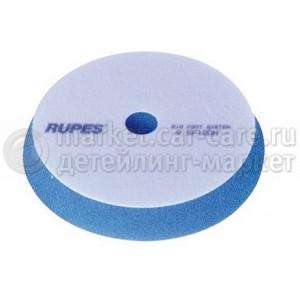 Полировальный поролоновый диск RUPES жесткий синий 130/150мм