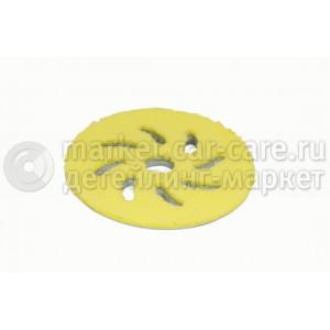 Микрофибровый доводочный полировальный диск RUPES желтый 80/100мм