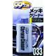 Очиститель для хрома Soft99 Chrome Cleaner