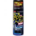 Полироль кожи, резины, пластмассы Soft99 Leather & Tire Wax,420ml