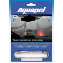 Водоотталкивающее покрытие для стекол (антидождь) Aquapel (Аквапель)