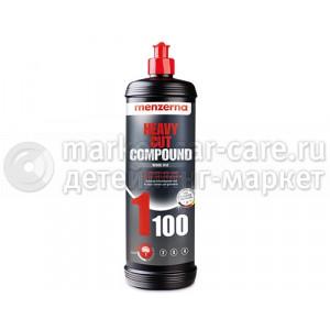 Полировальный состав Menzerna Heavy Cut Compound 1100 (FG500), 1кг