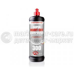 Высокоабразивная полировальная паста Menzerna Super Heavy Cut Compound 300, 1кг