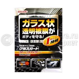 """Защитная полироль Willson Body Glass Guard (BGG, БГГ, """"Жидкое стекло"""") для темных автомобилей, 140мл"""