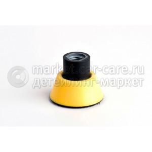 Подошва желтая BRAYT на щлиф. машинку,  диаметр Ø 50 мм