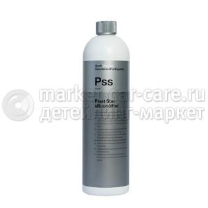 Средство для пластика и резиновых уплотнителей Koch Chemie PLAST STAR siliconolfrei 1L