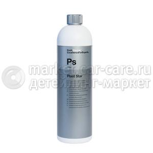 Средство по уходу за наружным пластиком Koch Chemie PLAST STAR 1L