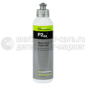 Тонко-абразивная полироль Koch Chemie Micro Cut & Finish 2.02 0,25L