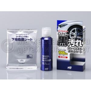 Покрытие Soft99 для автомобильных дисков Wheel Dust Blocker, 200 мл
