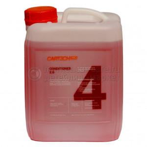 Кондиционер-ополаскиватель CarTech Pro Conditioner №4, 5кг