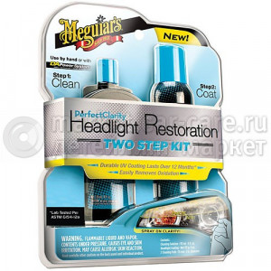 Набор для полировки фар Meguiar's Perfect Clarity Headlight Restoration Kit