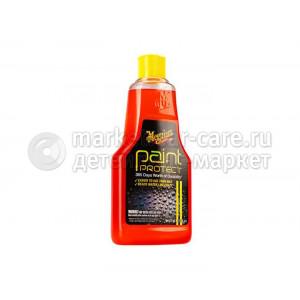 Средство для защиты лакокрасочного покрытия Meguiar's Paint Protect, 473мл