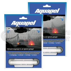 Водоотталкивающее покрытие для стекол (антидождь) Aquapel (Аквапель), 2 шт