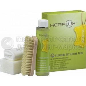 Набор LCK KERALUX Cleaning Set Active Plus P для чистки автомобильной кожи