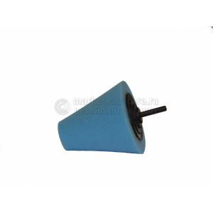 Полировочный конус Vogelchen синий, D-80мм