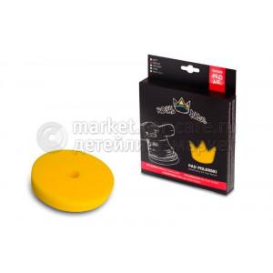 Средний круг Royal Air Medium Pad for DA (yellow pad of medium hardness with additional ventilation), 80мм
