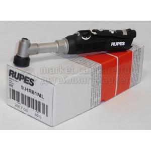 Полировальная машинка RUPES BIG FOOT iBrid Nano HR81ML удлинненая