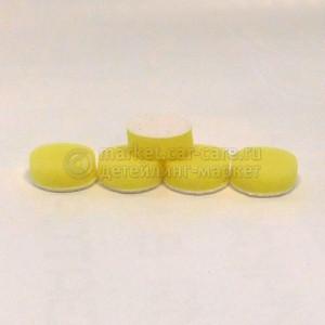 Полировальный круг AutoTriz желтый, 23*10мм, 5штук