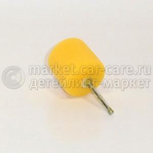 Полировальный круг AutoTriz поролоновый желтый цилиндрический на штифту, 23*20мм