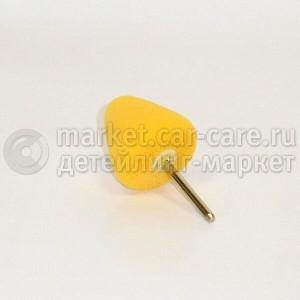 Полировальный круг AutoTriz поролоновый желтый конусный на штифту, 23*20мм