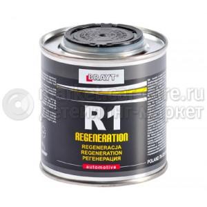 Регенерация, восстановление и защита пластика Brayt R1, 250 мл