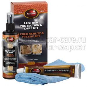 Набор для очистки и защиты кожи Autosol