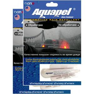 Водоотталкивающее покрытие для стекол (антидождь) Aquapel (Аквапель), 5 штук