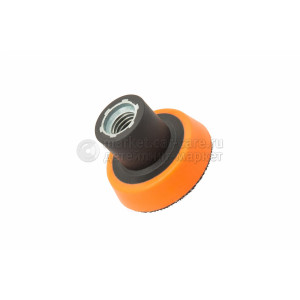 Мягкая подошва flexipad Rotary Pads X-Slim Rotari (M14)Spot Backer GRIP,50 mm