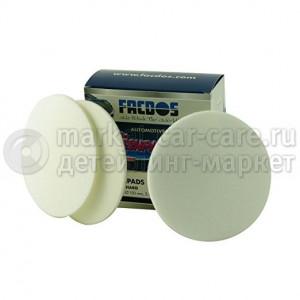 Белый очень жесткий полировальный круг Facdos Freshpads, 150 mm уп 5 шт.