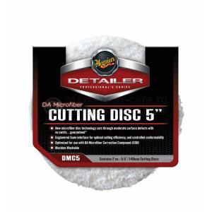 Полировальный круг Meguiar's Cutting Disc 5, 2шт