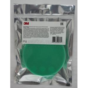 Полировальник поролоновый, зеленый 3M™ Perfect-it™ lll, 150 мм, 50487  1шт.