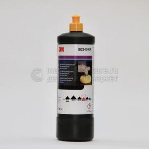 Незамерзающая паста (желтый колпачок), 3M™ Perfect-it™ Extra Fine, 80349NF, 1кг.