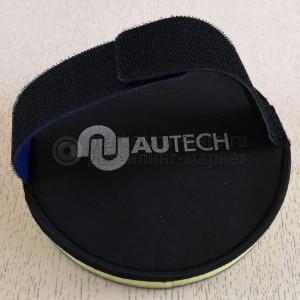Ручной держатель кругов AuTech Pad Holder
