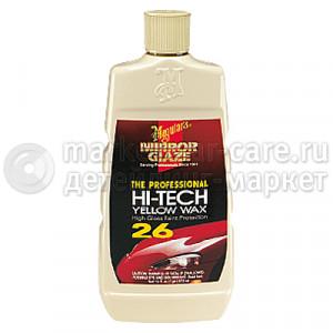 Защитный состав Meguiar's Hi-Tech Yellow Wax М26, 473мл