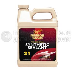 Защитный состав Meguiar's Synthetic Sealant 2.0 М21, 1.89л