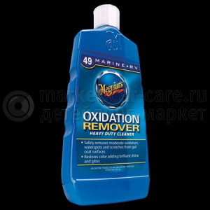 Абразивный состав Meguiar's Heavy Duty Oxidation Remover М49