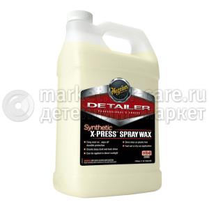 Синтетический распыляемый воск Meguiar's SYNTHETIC X-PRESS Spray Wax D156, 3,78л
