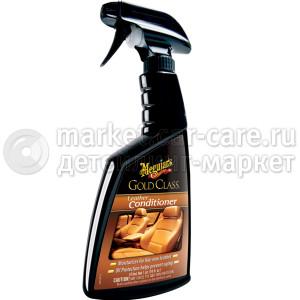 Кондиционер для кожи Meguiar's GC Leather Conditioner, 473мл