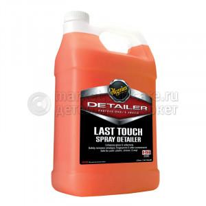 Очиститель Meguiar's Last Touch Spray Detailer D155, 3.78л