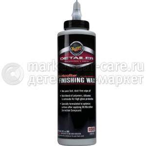 Финишный воск Meguiar's DA Microfiber Finishing Wax D301, 473мл